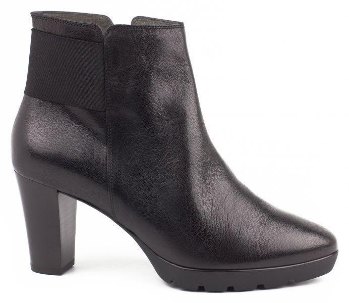 Ботинки для женщин Hogl YN3641 размеры обуви, 2017