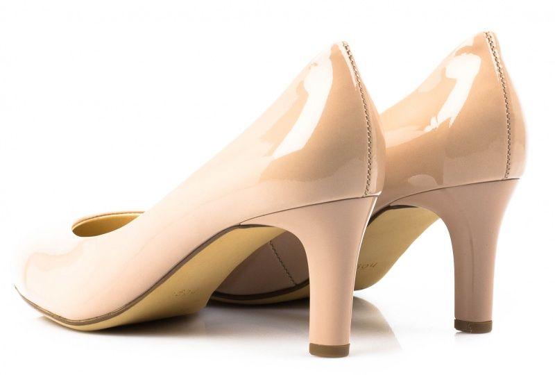 Туфлі  жіночі Hogl 1-106004(1800) вартість, 2017