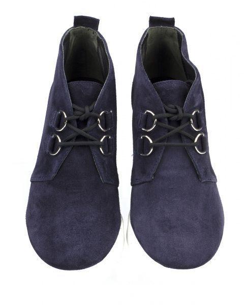 Ботинки женские Hogl YN3732 цена, 2017