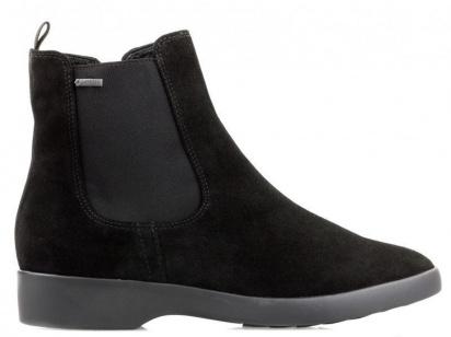 Ботинки для женщин Hogl 4-102802(0100) купить обувь, 2017