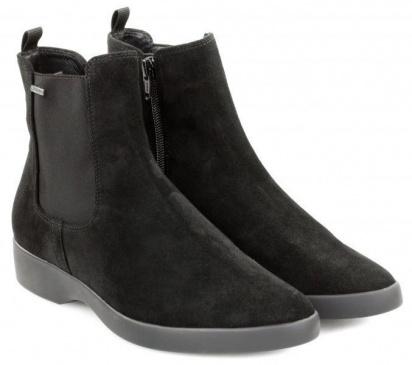 Ботинки для женщин Hogl 4-102802(0100) модная обувь, 2017