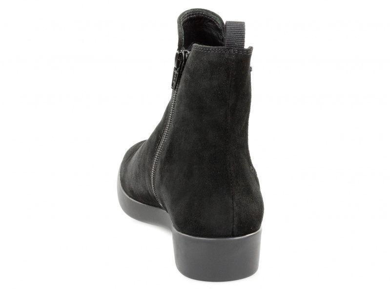 Ботинки для женщин Hogl YN3804 цена, 2017