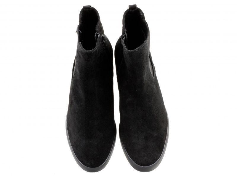 Ботинки для женщин Hogl YN3804 купить в Интертоп, 2017