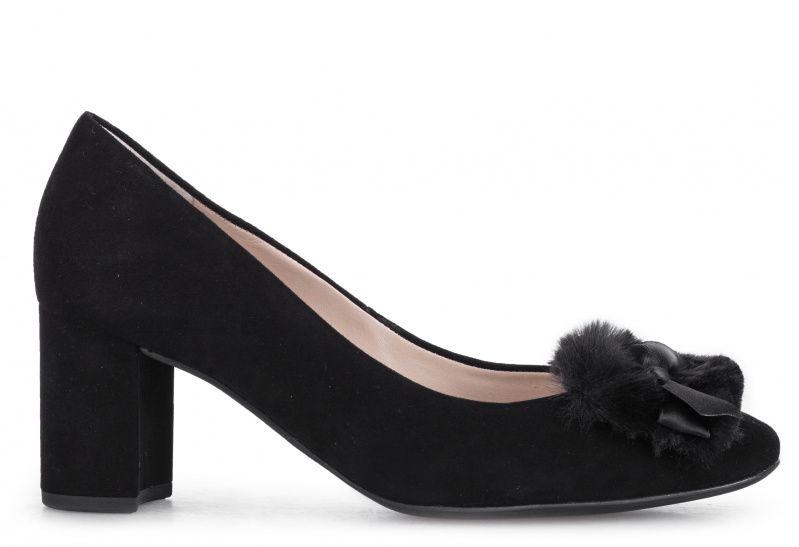 Hogl Туфлі жіночі модель YN3886 купити за найкращою ціною в Києві ... fc2c9842a4b22