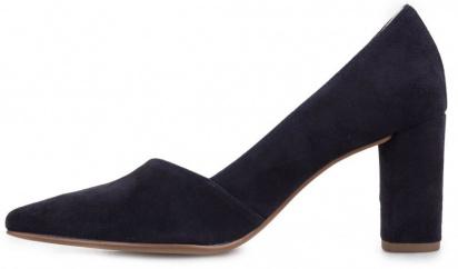 Туфлі  для жінок Hogl TRUSTY 7-107502-3000 купити взуття, 2017