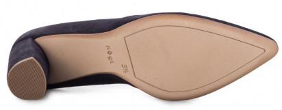 Туфлі  для жінок Hogl TRUSTY 7-107502-3000 замовити, 2017