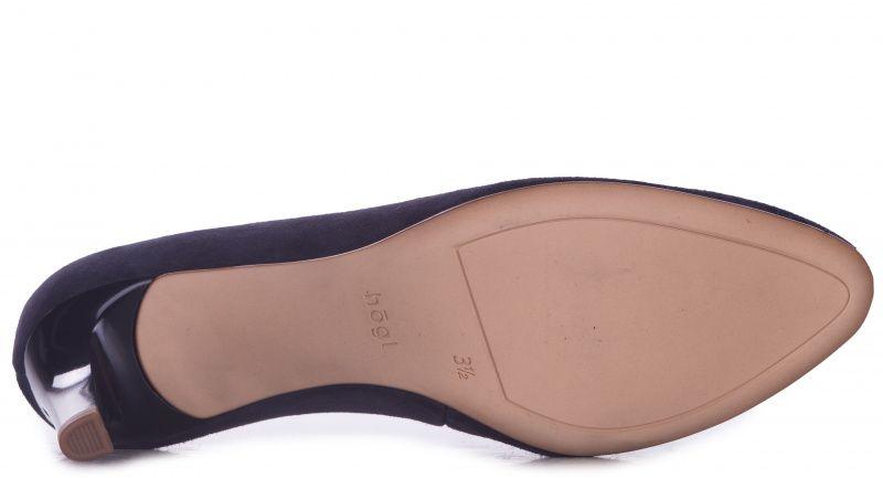Туфлі  жіночі Hogl STARLIGHT 7-106002-3000 замовити, 2017