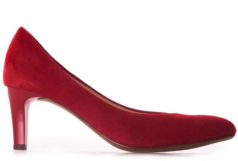 Купить Туфли женские Hogl STARLIGHT YN3916, Красный