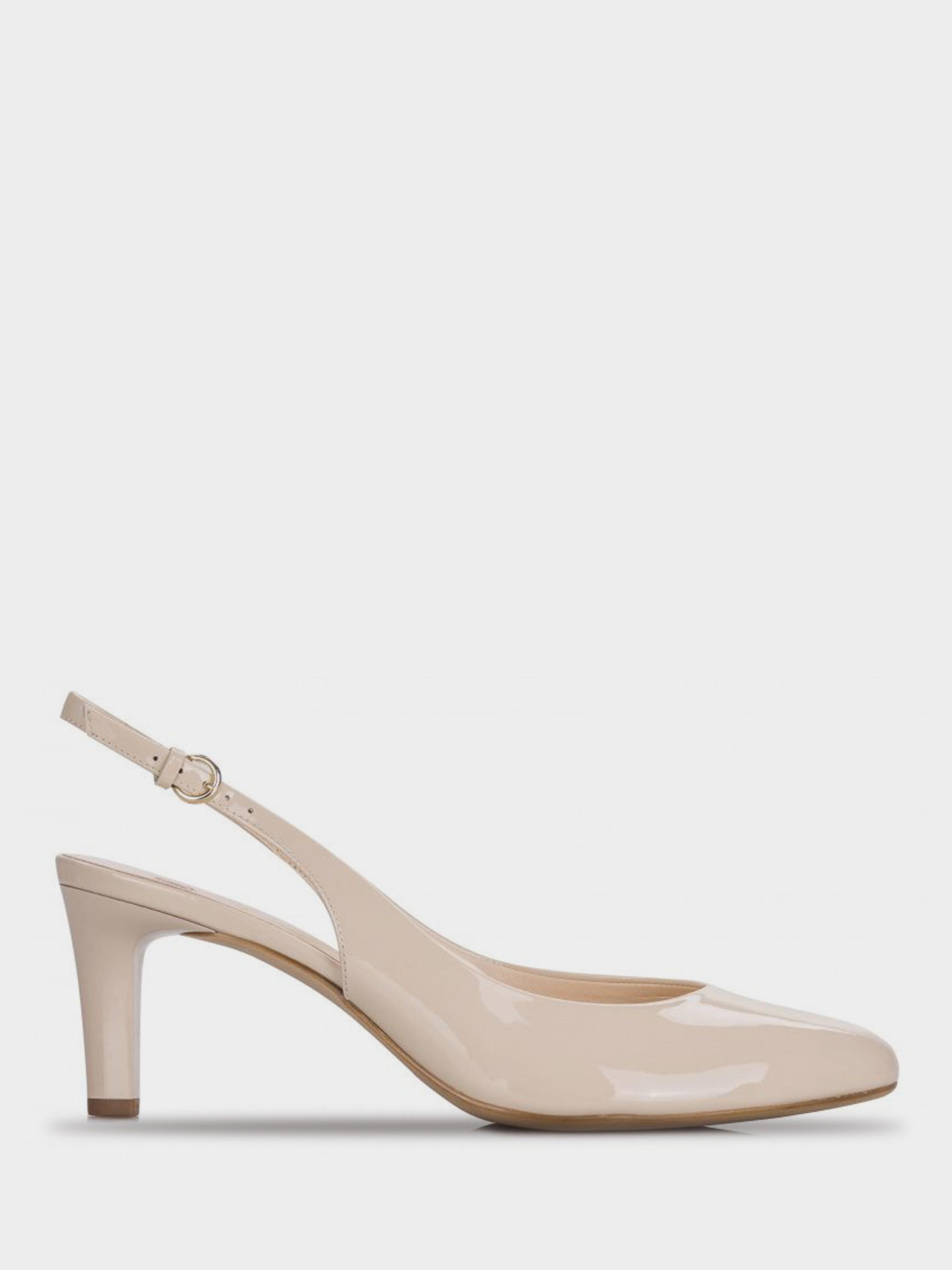 Купить Туфли женские Hogl ETERNA YN3919, Бежевый