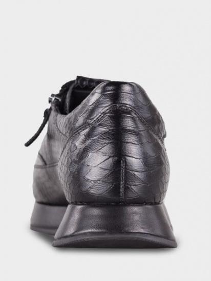 Кроссовки для города Hogl - фото