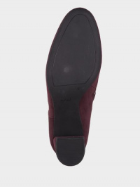 Черевики  для жінок Hogl EMILIE 8-105102-4200 купити в Iнтертоп, 2017
