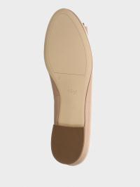 Балетки  жіночі Hogl HARMONY 9-101080-1800 купити взуття, 2017