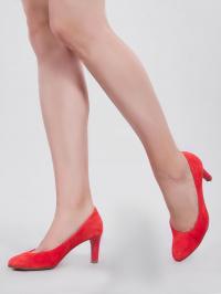 Туфли для женщин Hogl STARLIGHT YN4019 размеры обуви, 2017