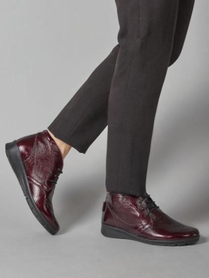 Ботинки для женщин IMAC YQ156 купить в Интертоп, 2017