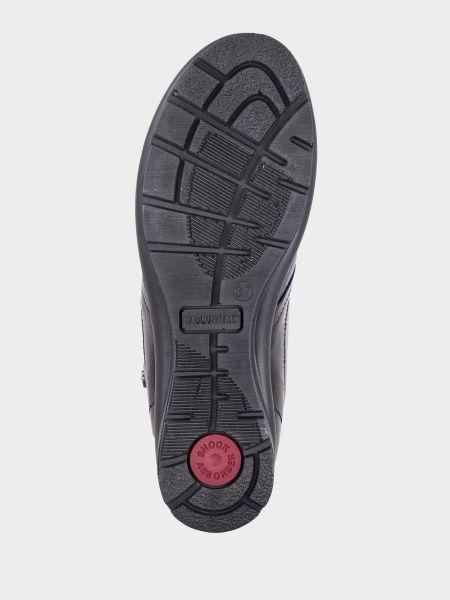Ботинки для женщин IMAC YQ157 цена, 2017