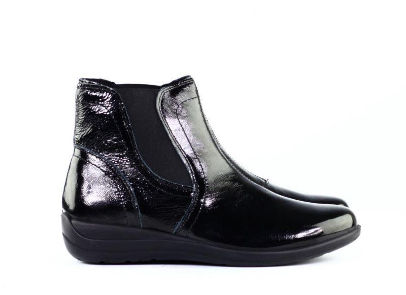 Ботинки для женщин IMAC PIXEL 62450 4200/011 купить в Интертоп, 2017