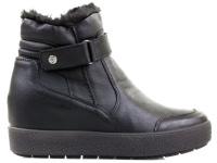 Ботинки для женщин IMAC SHEILA 82990 14070/011 купить в Интертоп, 2017