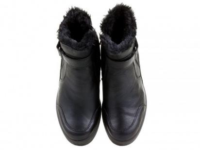 Ботинки для женщин IMAC SHEILA 82990 14070/011 фото, купить, 2017