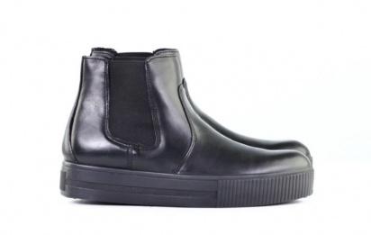 Ботинки для женщин IMAC ZENIT 63240 28260/011 продажа, 2017