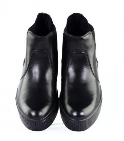 Ботинки для женщин IMAC ZENIT 63240 28260/011 купить, 2017