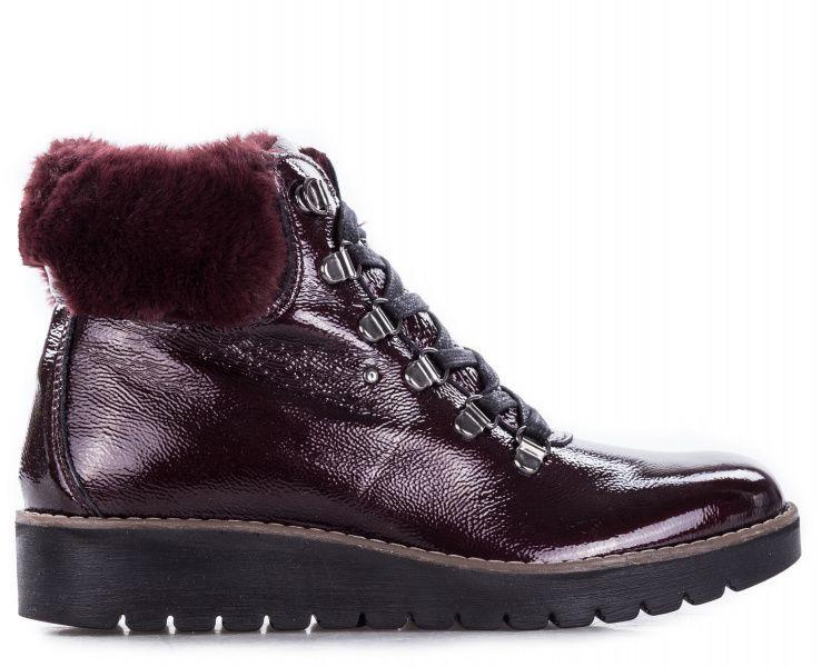 Каталог бренда IMAC  купить обувь в Киеве, Украине   интернет ... 14d183f86b8