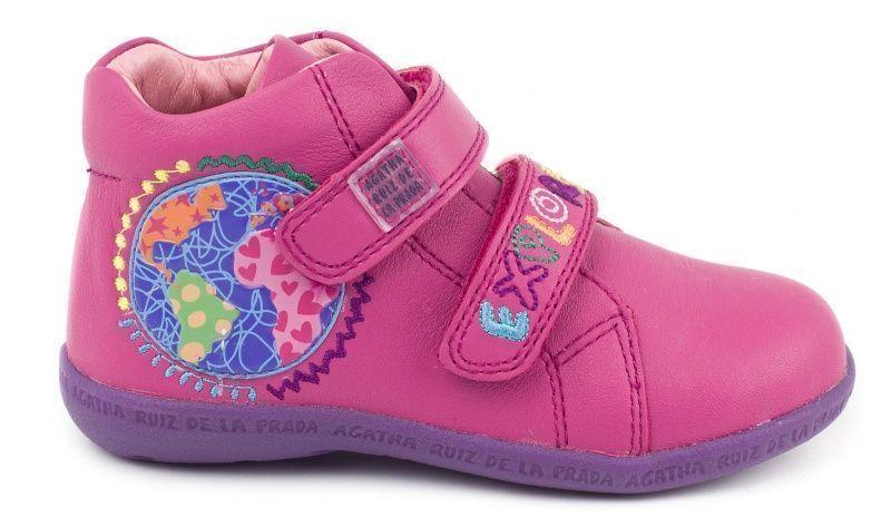 Ботинки детские AGATHA RUIZ DE LA PRADA черевики дит.дів. YV181 продажа, 2017