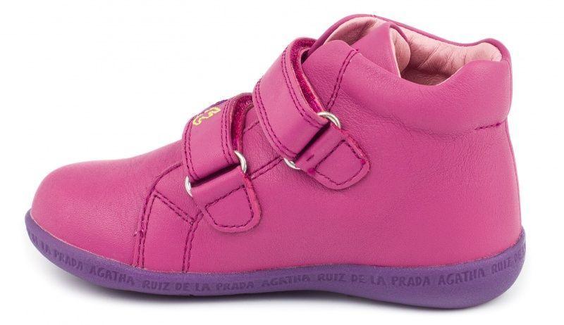 Ботинки детские AGATHA RUIZ DE LA PRADA черевики дит.дів. YV181 обувь бренда, 2017
