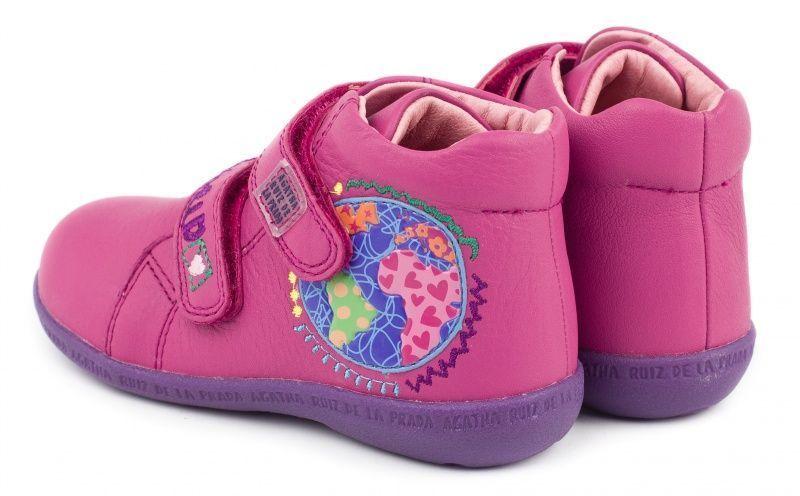 Ботинки детские AGATHA RUIZ DE LA PRADA черевики дит.дів. YV181 брендовая обувь, 2017