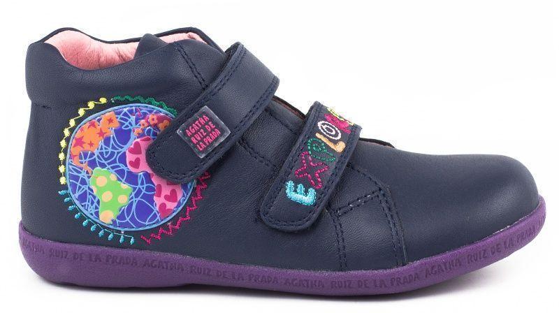 Ботинки детские AGATHA RUIZ DE LA PRADA черевики дит.дів. YV182 продажа, 2017