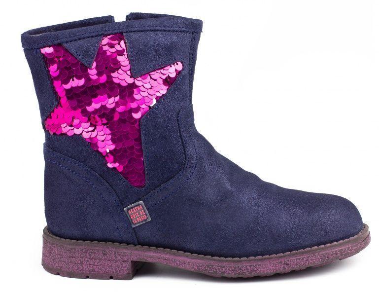 Ботинки детские AGATHA RUIZ DE LA PRADA черевики дит.дів. YV189 продажа, 2017