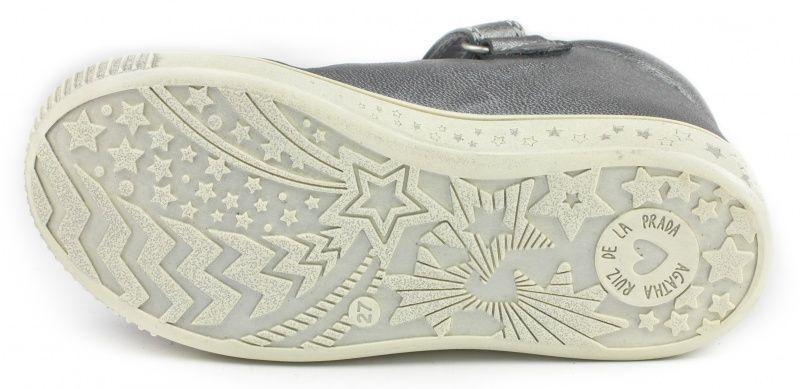 Ботинки детские AGATHA RUIZ DE LA PRADA черевики дит.дів. YV193 фото обуви, 2017