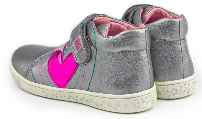 Ботинки детские AGATHA RUIZ DE LA PRADA черевики дит.дів. YV193 брендовая обувь, 2017