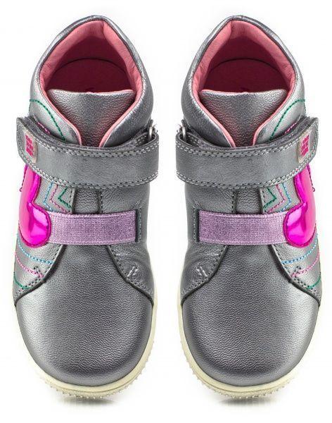 Ботинки детские AGATHA RUIZ DE LA PRADA черевики дит.дів. YV193 размерная сетка обуви, 2017