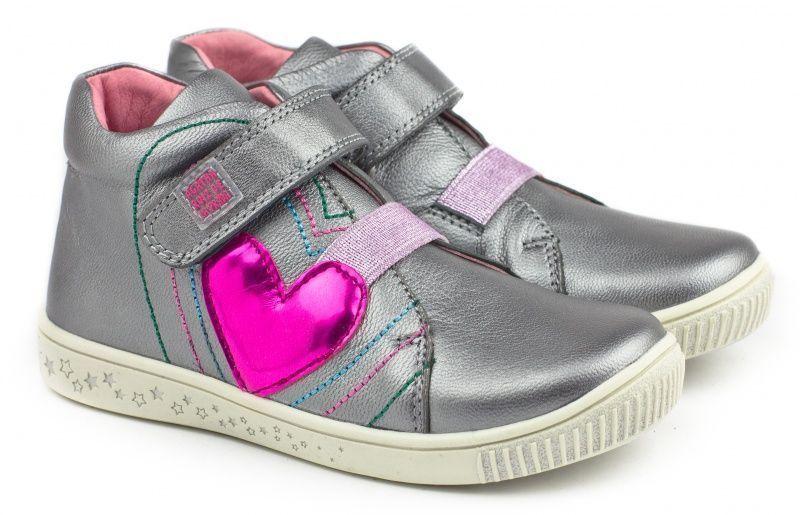 Ботинки для детей AGATHA RUIZ DE LA PRADA черевики дит.дів. YV193, Серый  - купить со скидкой