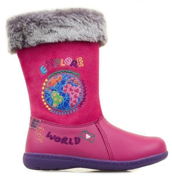 Сапоги для детей AGATHA RUIZ DE LA PRADA чоботи дит.дів. YV195 продажа, 2017