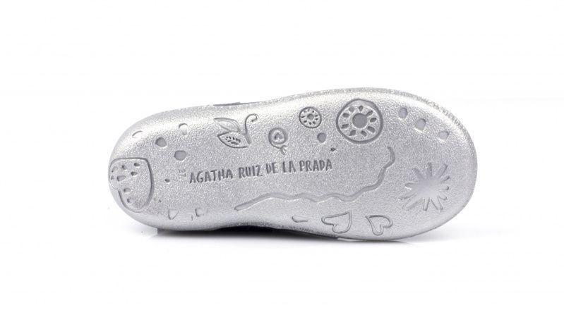 Сапоги для детей AGATHA RUIZ DE LA PRADA YV222 размеры обуви, 2017