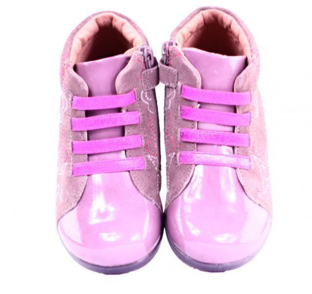 Ботинки для детей AGATHA RUIZ DE LA PRADA YV223 купить в Интертоп, 2017