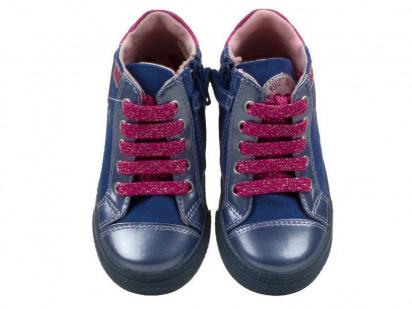 Черевики  дитячі AGATHA RUIZ DE LA PRADA 151924-A ціна взуття, 2017