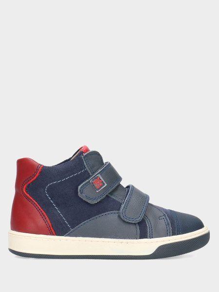 Ботинки детские Garvalin AZUL MARINO Y ATLANTICO (SERRA YV308 брендовая обувь, 2017