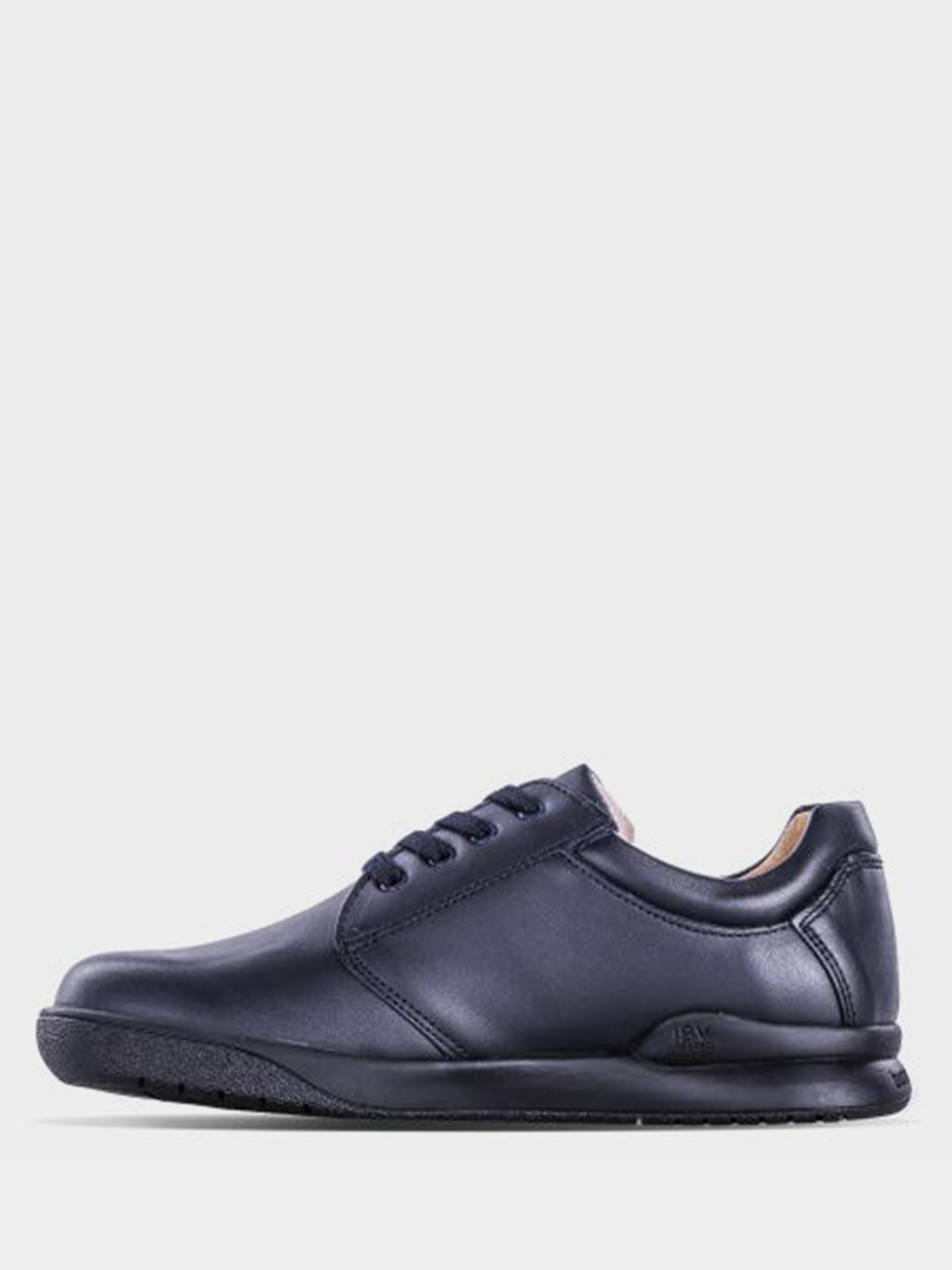 Ботинки для детей Biomecanics AZUL MARINO (NAPA) YV321 модная обувь, 2017