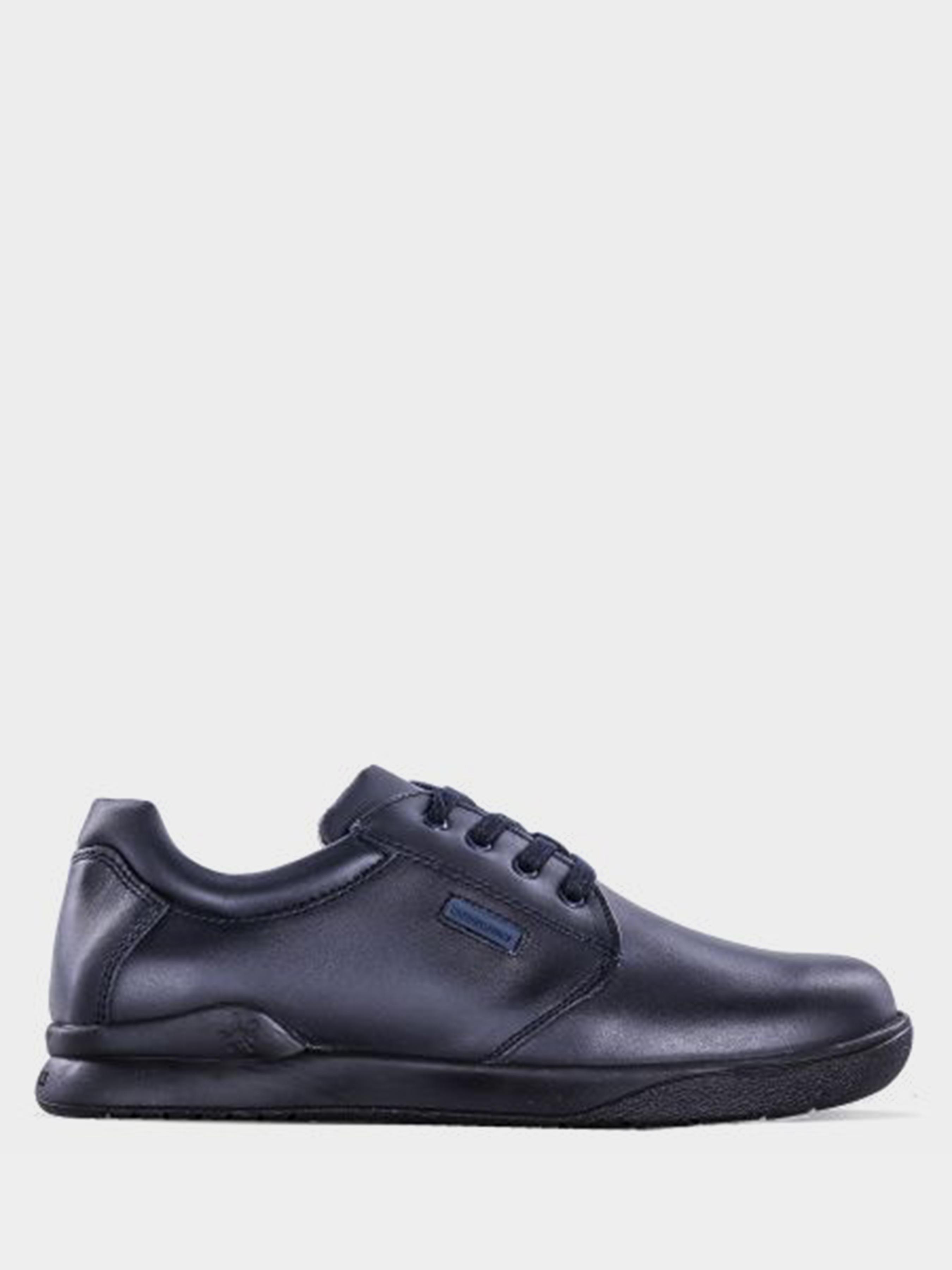 Ботинки для детей Biomecanics AZUL MARINO (NAPA) YV321 брендовая обувь, 2017