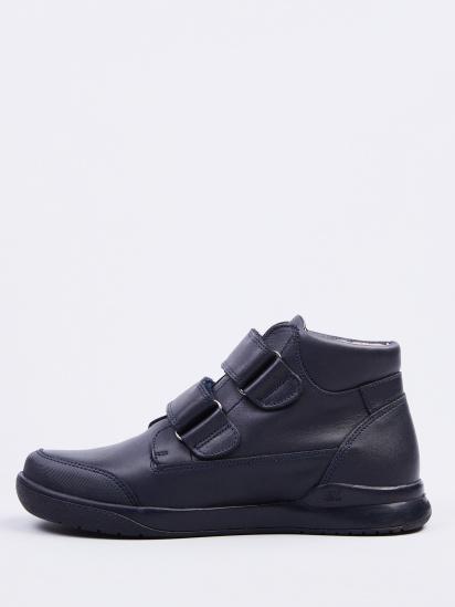 Ботинки для детей Biomecanics AZUL  MARINO (NAPA) YV322 фото, купить, 2017