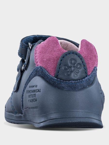Черевики  для дітей Biomecanics AZUL MARINO (SAUVAGE) YV323 брендове взуття, 2017