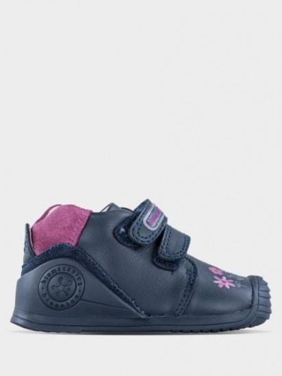 Черевики  для дітей Biomecanics AZUL MARINO (SAUVAGE) YV323 розмірна сітка взуття, 2017