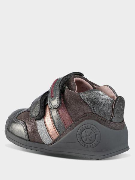 Ботинки для детей Biomecanics CROMO Y MARENGO (METALCRIS Y S YV326 обувь бренда, 2017