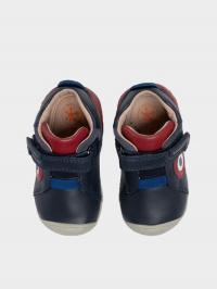 Ботинки для детей Biomecanics ANTRACITA Y MARENGO (SAUVAGE Y YV327 купить в Украине, 2017