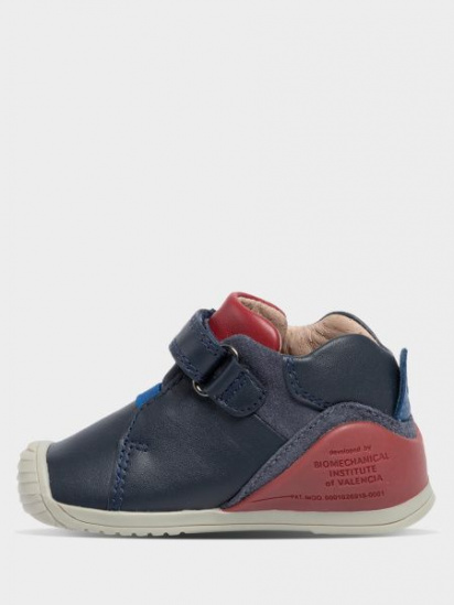 Ботинки для детей Biomecanics ANTRACITA Y MARENGO (SAUVAGE Y YV327 обувь бренда, 2017