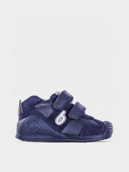 Черевики  для дітей Biomecanics AZUL MARINO (SAUVAGE) YV329 розмірна сітка взуття, 2017