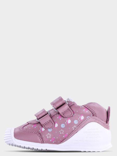 Ботинки для детей Biomecanics MALVA Y PLANETAS (SAUVAGE Y ES YV332 обувь бренда, 2017