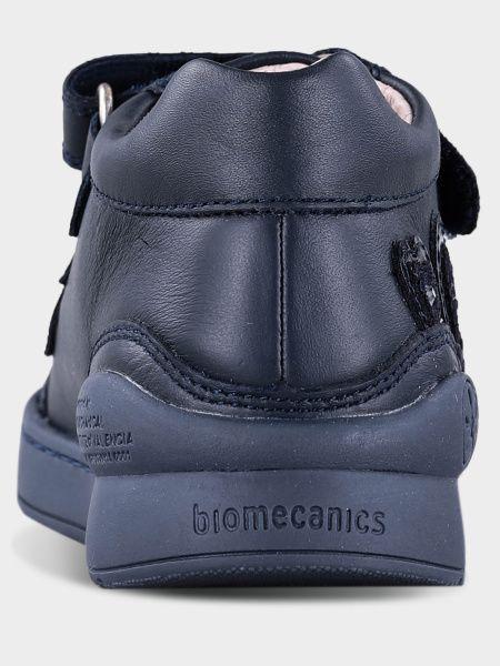 Черевики  для дітей Biomecanics AZUL MARINO (SAUVAGE) YV333 брендове взуття, 2017
